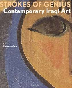 INCIA - Publication on Iraqi Artists